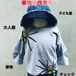 キャンディオンラインショップからお知らせ♡