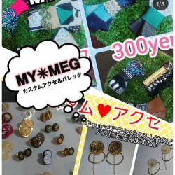 キャンディ川尻店Happy1Day マーケット♪出店者様のご紹介です!