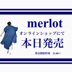 新作発売日inオンラインショップ
