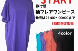 F01F9DC1-C95D-402D-A207-2B1509F48D77