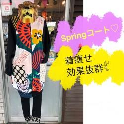 新作♡springコート