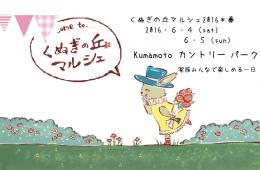 kunugitopgazou1